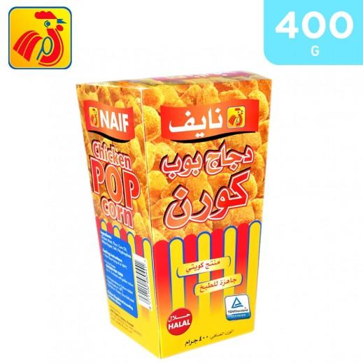 Naif Crispy Chicken Popcorn 400 g