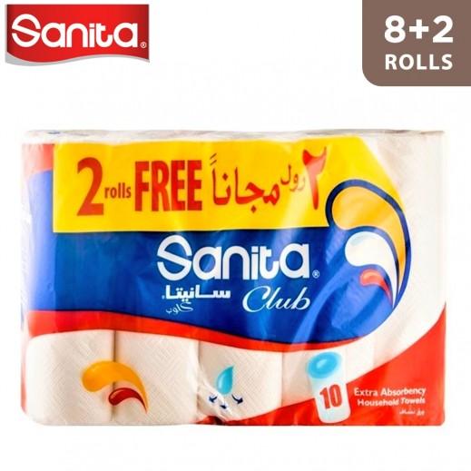 Sanita Club Household Tissue 8 + 2 Free Rolls