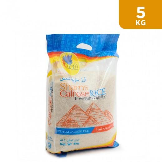Shams Premium Quality Calrose Rice 5 kg