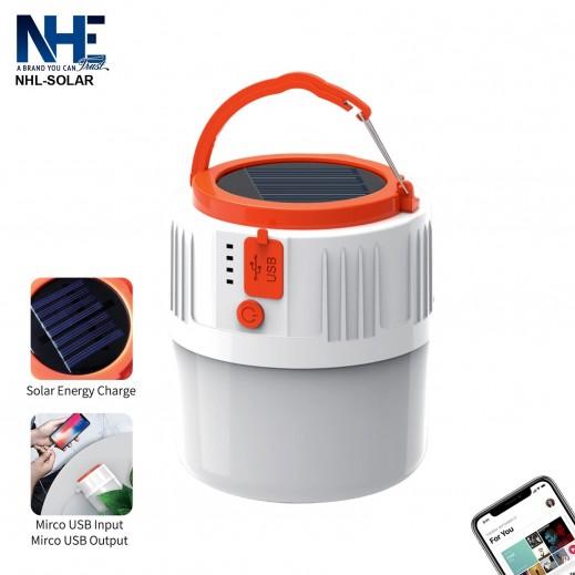 NHE Solar Speaker Charging Lamp - White