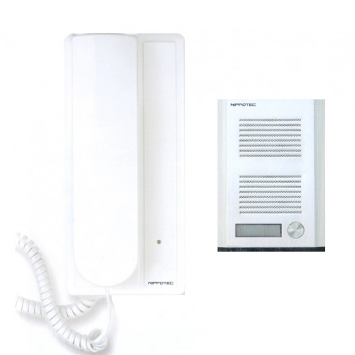 Nippotec Wirless Digital Dual way Doorphone NP-197