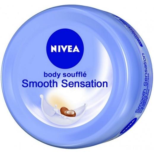 Nivea Body Cream Smooth Sensation Jar 200 ml