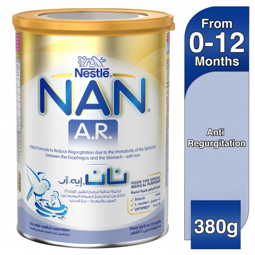Nestle Nan A.R 380 g  ( From 0 to 12 m )