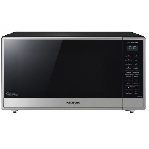 Panasonic Microwave Oven 44 L 1100 W - delivered by AL-YOUSIFI CO