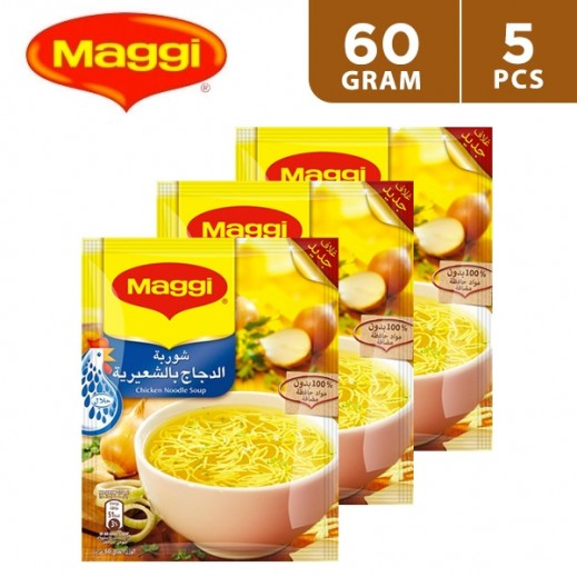 Maggi Chicken Noodles Soup 5 x 60 g (15 % OFF)