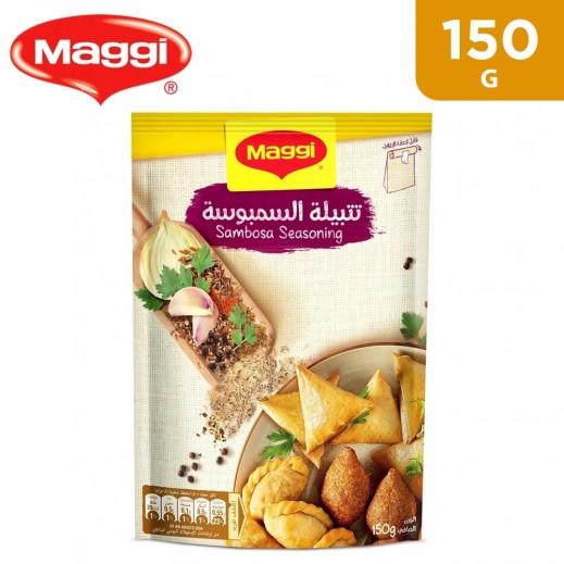 Maggi Sambosa Seasoning Cooking Mix Sachet 150 g