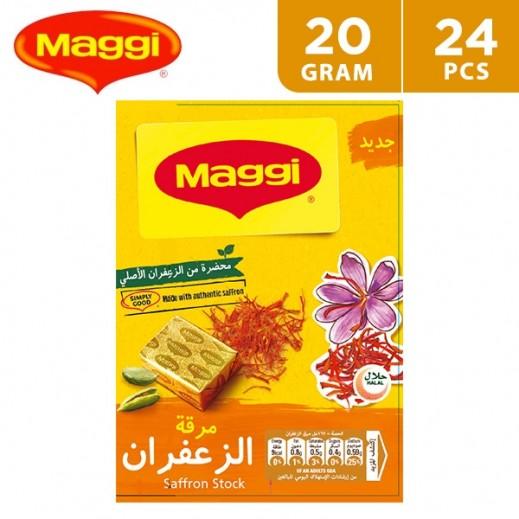 Maggi Saffron Stock Cube 24 x 20 g