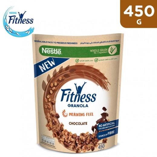 Nestle Fitness Granola Chocolate Cereal 450 g