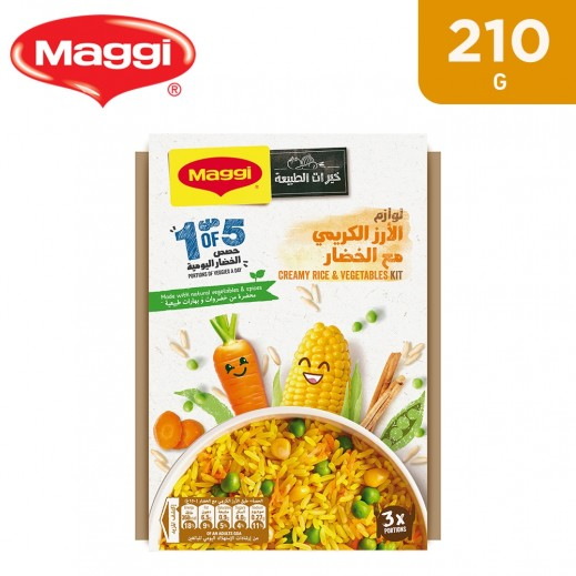Maggi Meal Kit Creamy Rice & Vegetables Kit 210 g