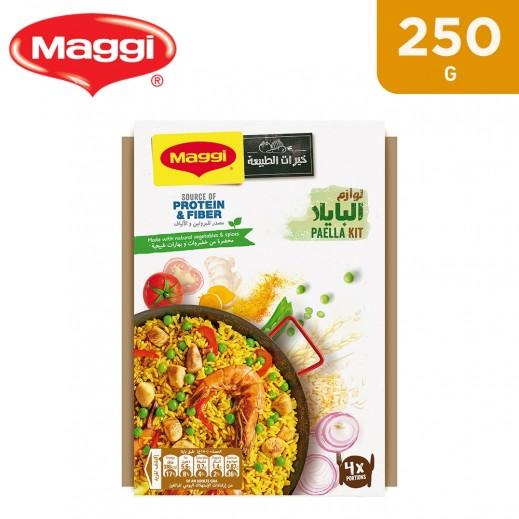 Maggi Paella Kit 250 g
