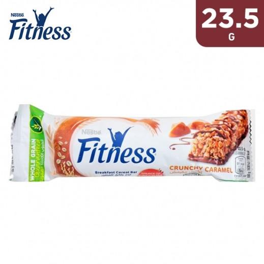 Fitness Crunchy Caramel Breakfast Cereal Bar (23.5 g)