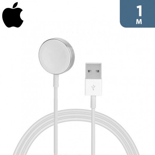 Apple Watch Magnetic Charging Cable 1m - White