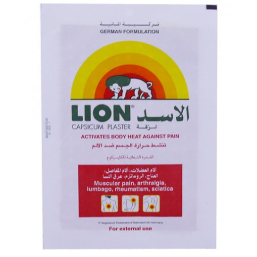 Lion Plaster (Capsicum) Hot