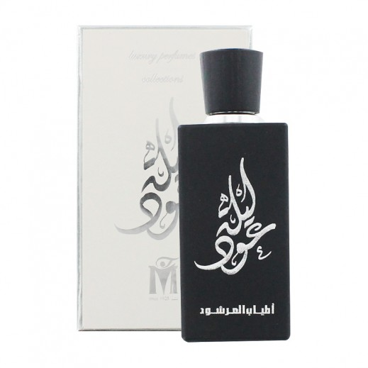 Atyab Al Marshoud Lelat Oud EDP Unisex