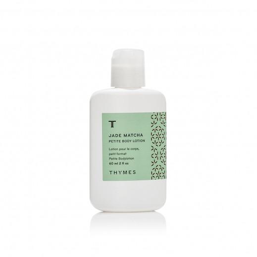 Thymes Jade Matcha Petite Body Lotion 60 ml
