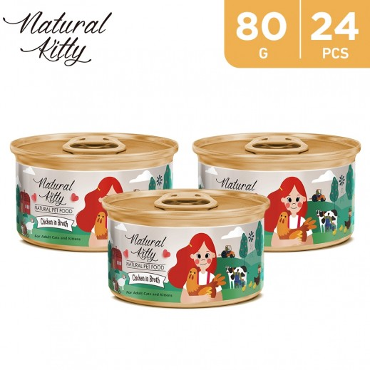 Natural Kitty Chicken In Broth 24 x 80 g
