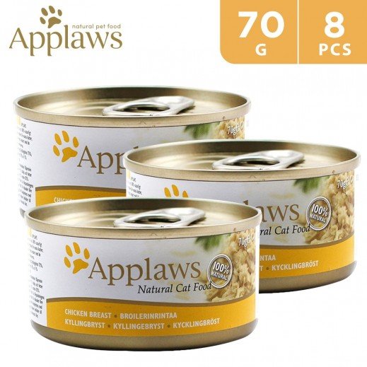 Applaws Chicken Breast Natural Cat Food 70 g (8 Pieces)