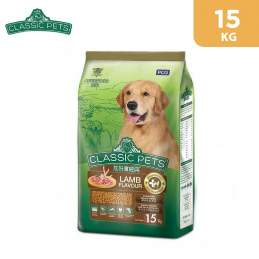 Classic Pets Adult Dog Food Lamb Flavour 15 kg