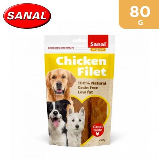 Sanal Chicken Filet Delicious Dog Snacks 80 g