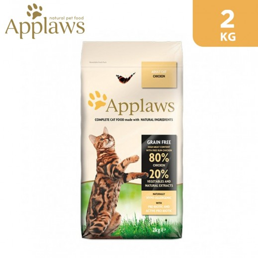 Applaws Adult Dry Cat Food With Chicken 2 kg