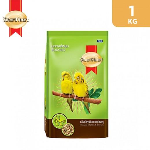 SmartHeart Enhanced Vitamins & Minerals Buggies Bird Food 1 kg