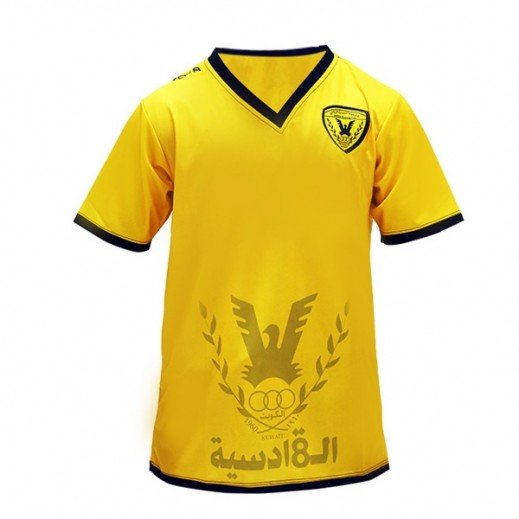 Qadsia Sporting Club Main League Jersey Yellow
