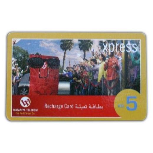 Wataniya Xpress Recharge Card 5 K.D