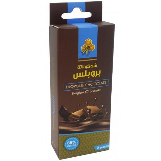 Mujezat Al Shifa Propolis Chocolate 50 g