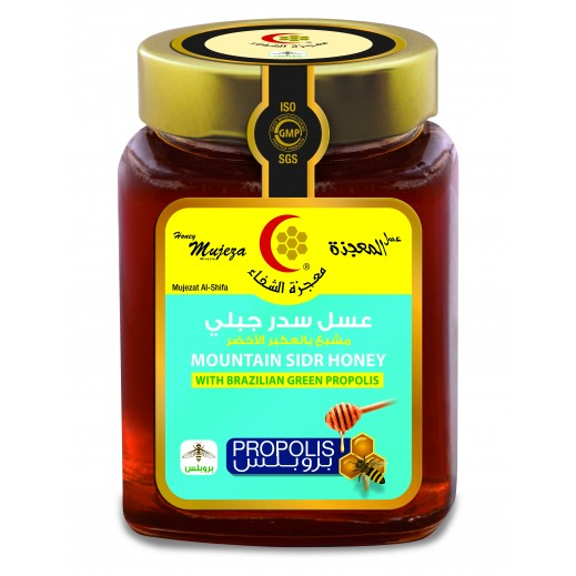 Mujezat Al Shifa Mountain Sidr Honey Propolis 600 g