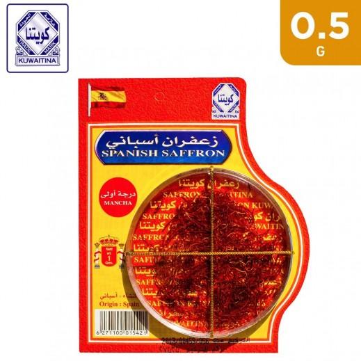 Kuwaitina Spanish Saffron 0.5 g