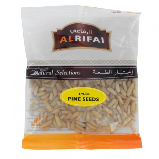 Al-Rifai Pine Seed 100 g