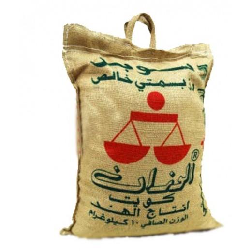 Al Wazzan Super Basmati Rice 10 kg