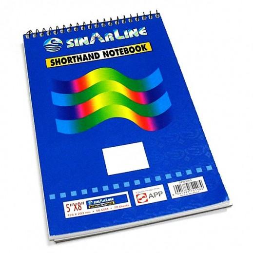 Sinarline A5 Spiral Notebook