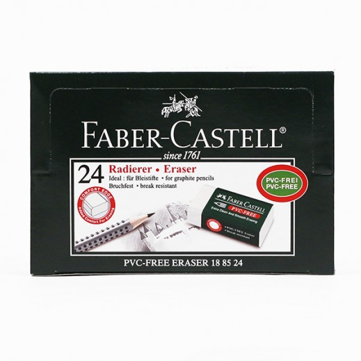 Faber Castell Eraser 24 Pieces