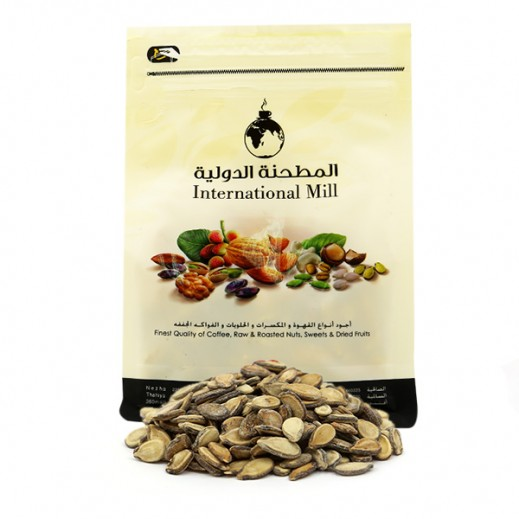 International Mill Salted Black Seeds 250 g