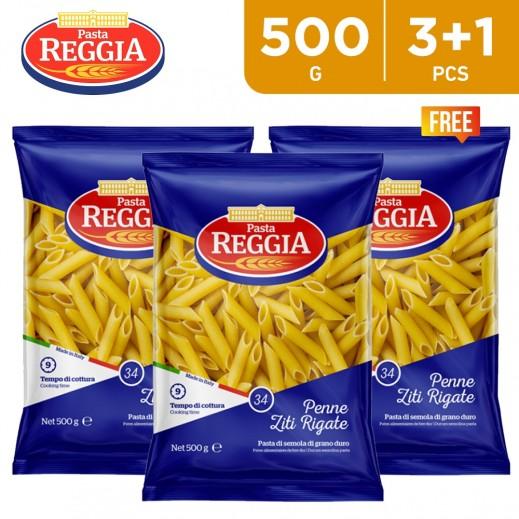 Reggia Penne Ziti Rigate 500 g ( 3 + 1 Free)