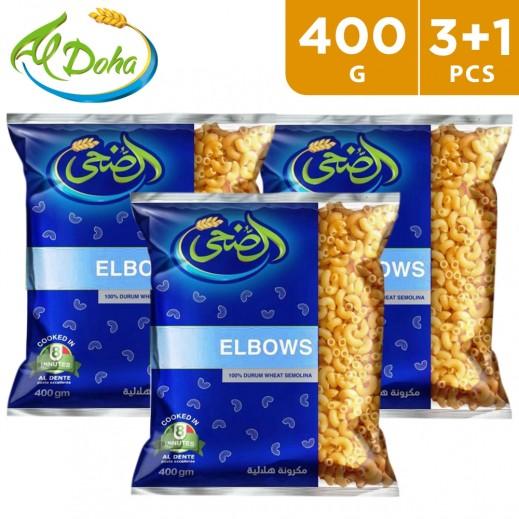 Al Doha Elbows Pasta 400 g (3 + 1 Free)