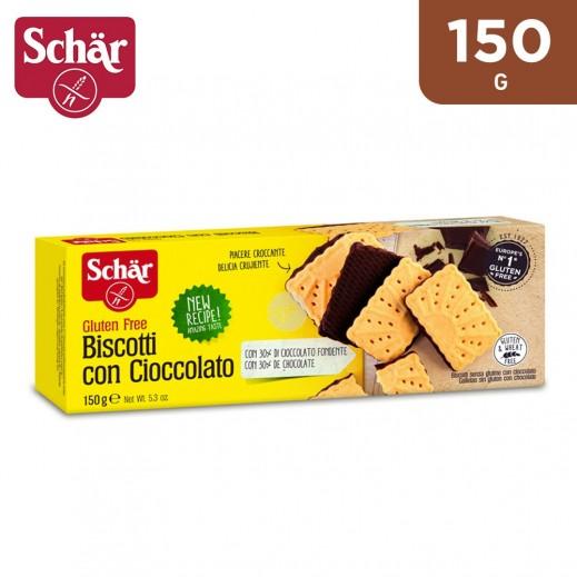 Schar Gluten Free Biscuits with Chocolate 150 g