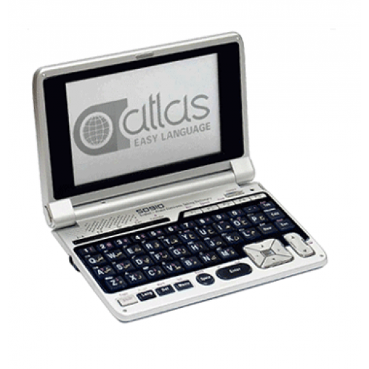 Atlas Electronic Dictionary SD910