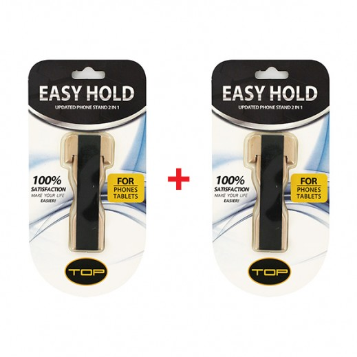 Buy 1 Get 1 Free EasyHold Updated 2 in 1 Phone & Tablet Stand - Gold