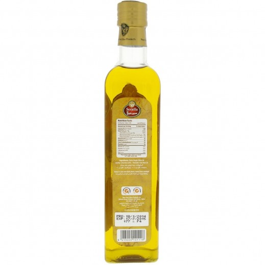 Serjella Extra Virgin Olive Oil 500 ml