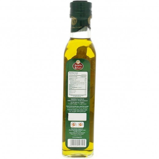 Serjella Virgin Olive Oil 250 ml