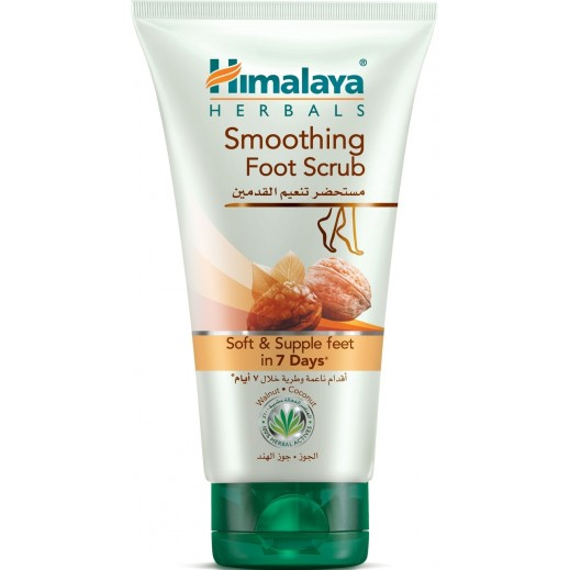 Himalaya Smoothing Foot Scrub 150 ml