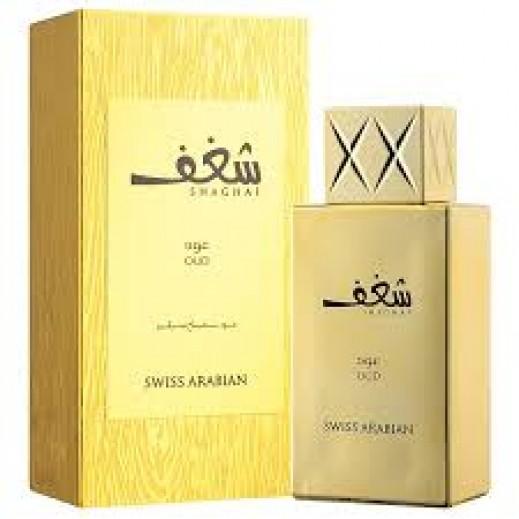 Swiss Arabian Shaghaf Oud For Unisex EDP 75 ml