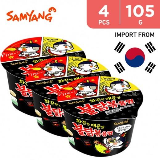 Samyang Hot Spicy Chicken Ramen Bowl 4x105 g