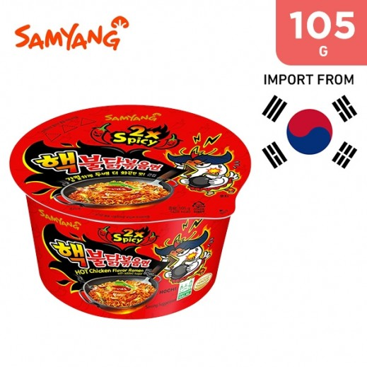 Samyang Hot Chicken Ramen 2X Spicy Big Bowl 105 g