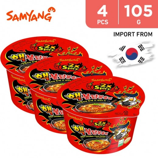 Samyang Hot Chicken Ramen 2X Spicy Big Bowl 4x105 g