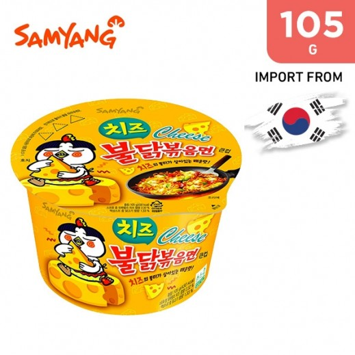 Samyang Hot Chicken Cheese Ramen Bowl 105 g