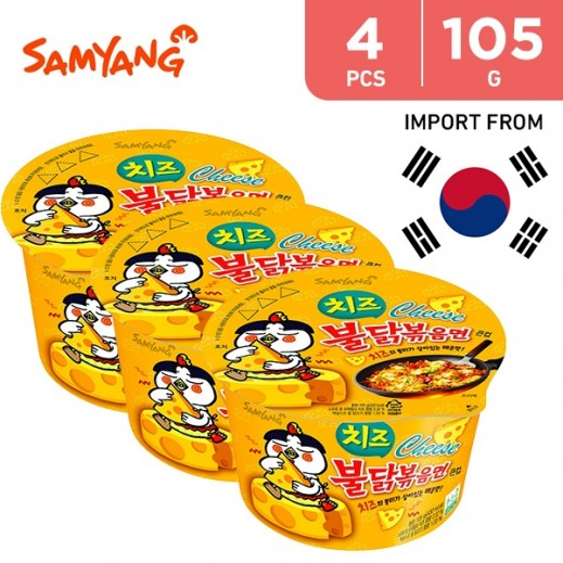 Samyang Hot Chicken Cheese Ramen Bowl 4x105 g