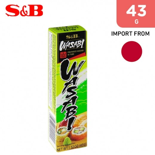 S&B Japanese Wasabi Tube Paste 43 g
